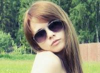 Ирина Котова, 13 августа 1995, Москва, id181939885