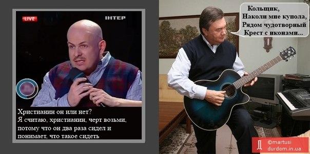 Делегацию ПАСЕ убеждали у Януковича, что Украина идет в Европу - Цензор.НЕТ 3622