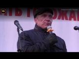 Митинг против отмены прямых выборов мэра в Екатеринбурге