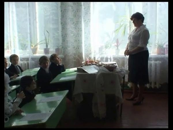 Відкритий урок в Білокуракинській ЗОШ №1 2009