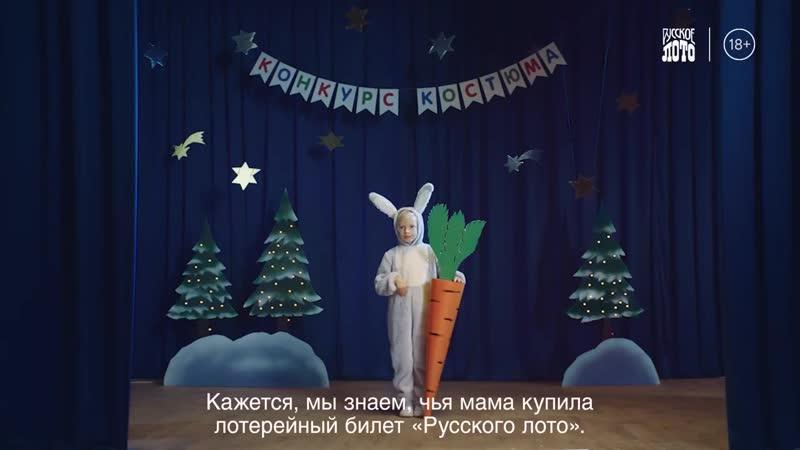 новая версия рекламы с участием Егора в роли космонавта