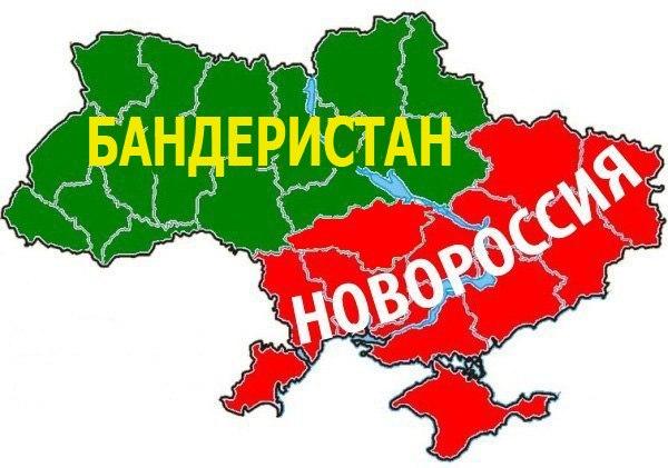 новости новороссии антимайдан за 20 07 2014 в контакте