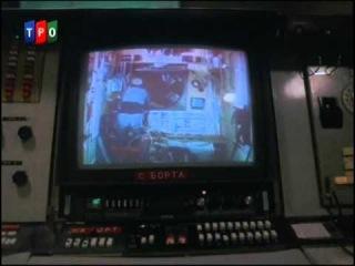 Возвращение с орбиты (1983) фильм смотреть онлайн