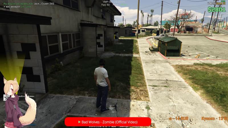 Grand Theft Auto V VMP Качаем скил дальнобойщика