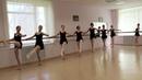 Урок классического танца Grand batteman. Педагог-хореограф О.Алферова