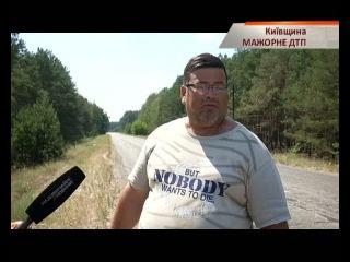 Сторінка 4. ДТП тижня: п'яні мажори влаштували перегони на трасі Вишгород-Десна - «Надзвичайні новини»: оперативна кримінальна хроніка, ДТП, вбивства