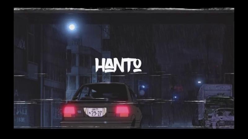 Instrumental Hip Hop El Ciego Boom Bap sad piano [ Hanto ]