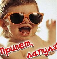 Владуська Нескажу, 5 октября 1999, Киев, id199685250