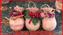 DIY Cómo hacer esferas navideñas 🎄