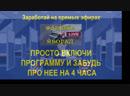 ЯБОГАД interblago/page_id=833