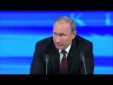 Большая пресс-конференция президента России В.В. Путина. 19.12.2013