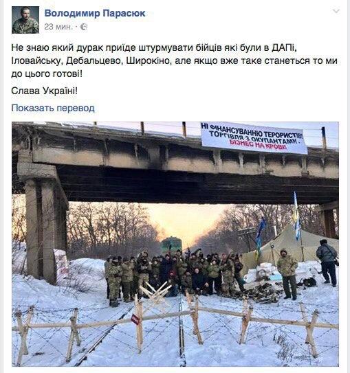 Ситуация в Авдеевке: Коксохим пытается удержать генерацию электричества. Все ремонтные бригады готовы к работе - Цензор.НЕТ 2083