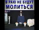Мухаммад хоблос