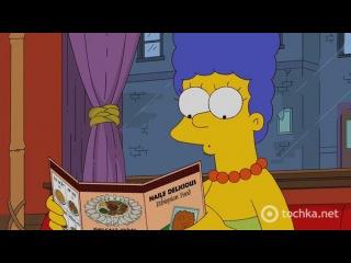 The Simpsons | Симпсоны - 23 сезон 5 серия (2х2)