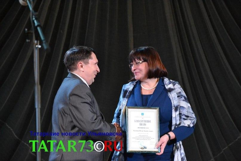 Награждение Халимова