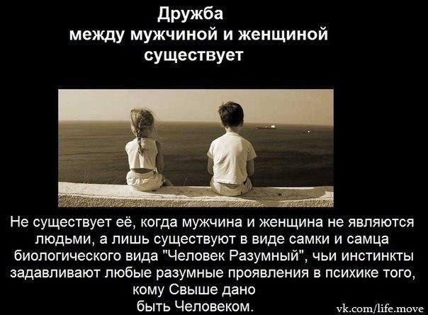 диалог знакомств между девушкой и парнем