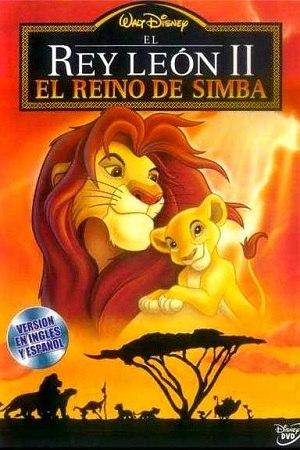 Creditos de la pelicula el rey leon creditobeachso - El rey del tresillo ...