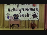 На день учителя спектакль 52 школа
