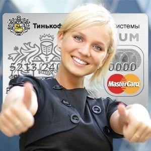 Кредитный брокер 1