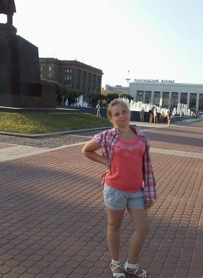 Оксана Маркина, 2 сентября 1999, Самара, id137198425