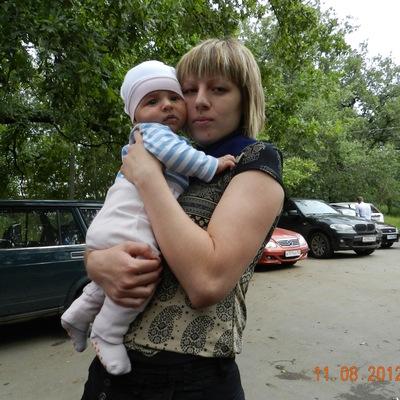 Елена Савикова, 7 октября 1985, Самара, id44779709