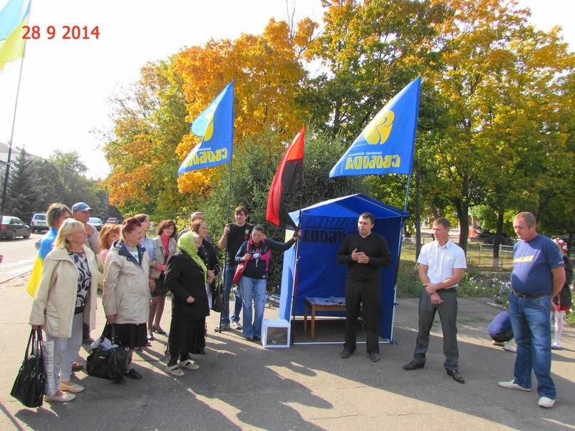 кандидати в депутати від ВО СВОБОДА в Білокуракине, 28.09.2014 року, фото