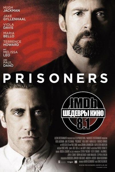 Очень интересный и напряженный фильм, который придется по душе всем любителям триллеров!
