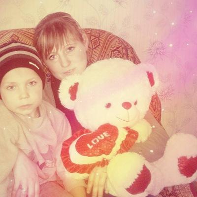 Галечка Насырова, 21 июня 1993, Старая Кулатка, id155563199