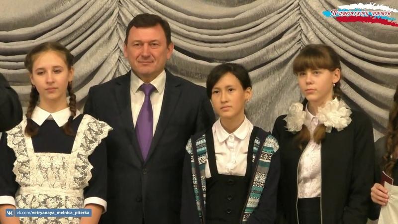 День Конституции РФ в Питерке