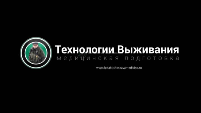 Обзор индивидуальных перевязочных пакетов ППИ-Э «АППОЛО»
