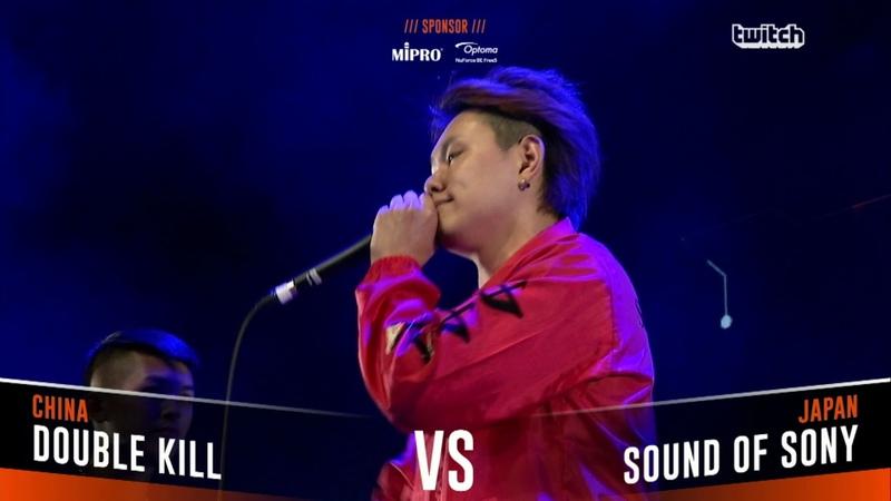 DOUBLE KILL VS SOUND OF SONY|Asia Beatbox Championship 2018 SMALL FINAL Tag Team Beatbox Battle