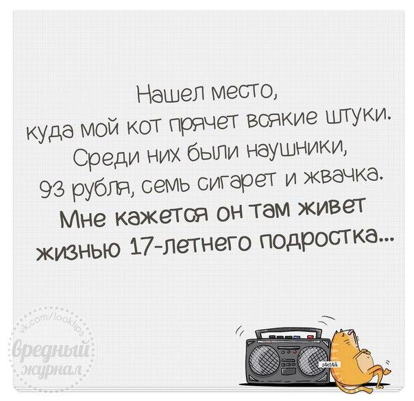 Анекдоты разные №341