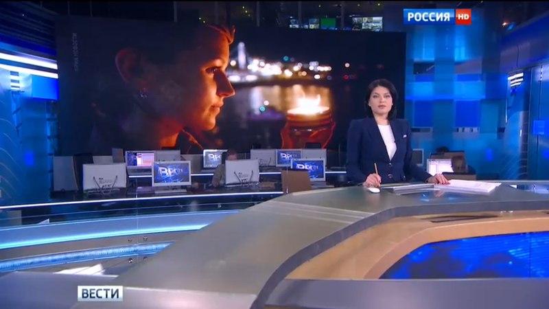 Вести. Эфир от 22.06.2016 (11:00)