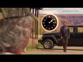 Искривления времени.Квантовая физика невозможного