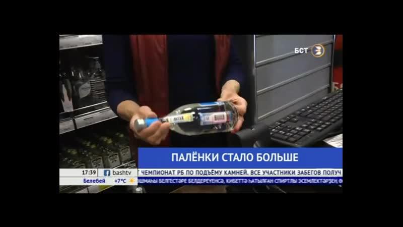 Как жителям России проверить легальность алкогольной продукции на прилавке