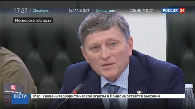 Новости на Россия 24 • В парке Патриот стартовал чемпионат мира по стрельбе из карабина
