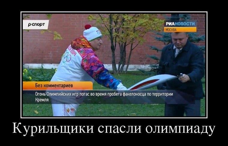 Однако ушатова настя ярославль вконтакте постигнув