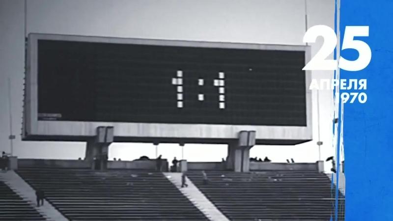 25 апреля 1970 год Зенит Ленинград 1 1 Динамо Тбилиси