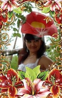 Алла Султангалиева, 9 января , Красный Кут, id119512452