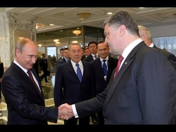 У Порошенка є договорняк із Путіним! Герой України різко виговорився на президента