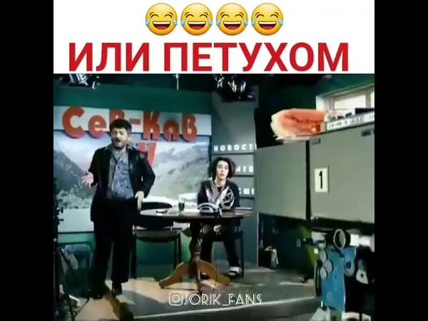 Сев Кав Tv Жорик Вартанов и голубой огонек