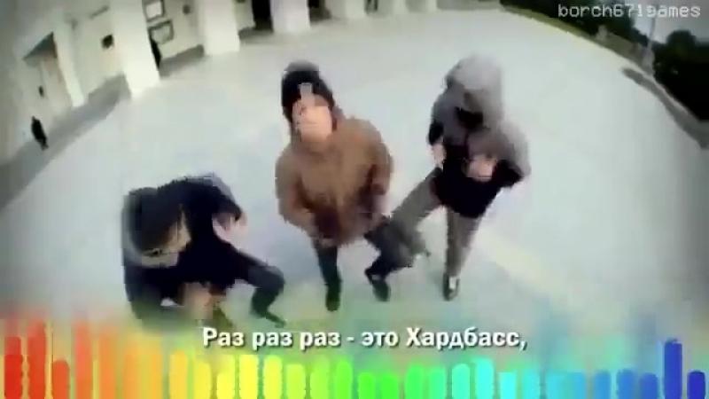 Скачивай и слушай школа танцев хард басса наш гимн на skydiver42.ru!.denis manhattan и  ральф и лилас, лоя.