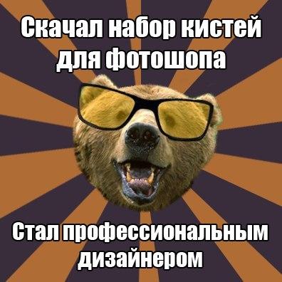 http://cs416731.userapi.com/v416731712/26b8/T2oCyErgdEw.jpg