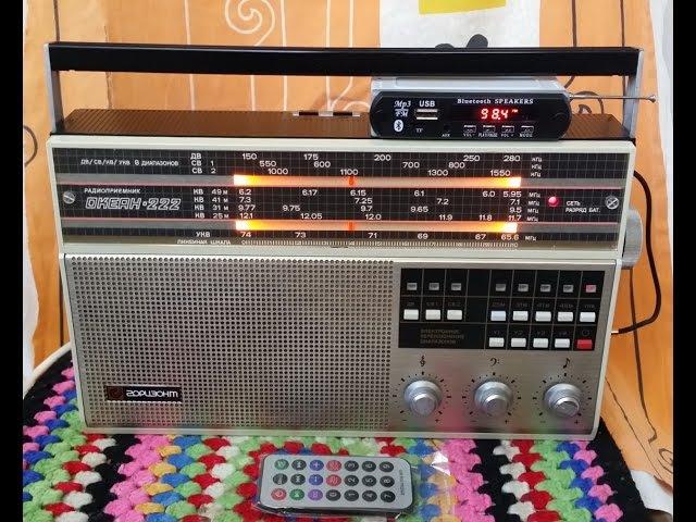 Океан 222 - Серебристая Стрела . FM 87.5 -109 мГц . Медиацентр от Жоры Минского . В продаже !
