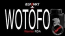 Вердикт: Wotofo | Warrior RDA | vaporl | РОЗЫГРЫШ
