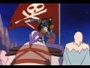 Thundercats 122 - La Venganza del Pirata