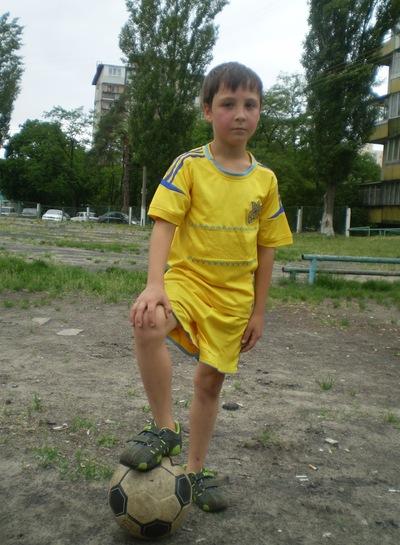 Женя Пархоменко, 6 декабря , Киев, id163914773