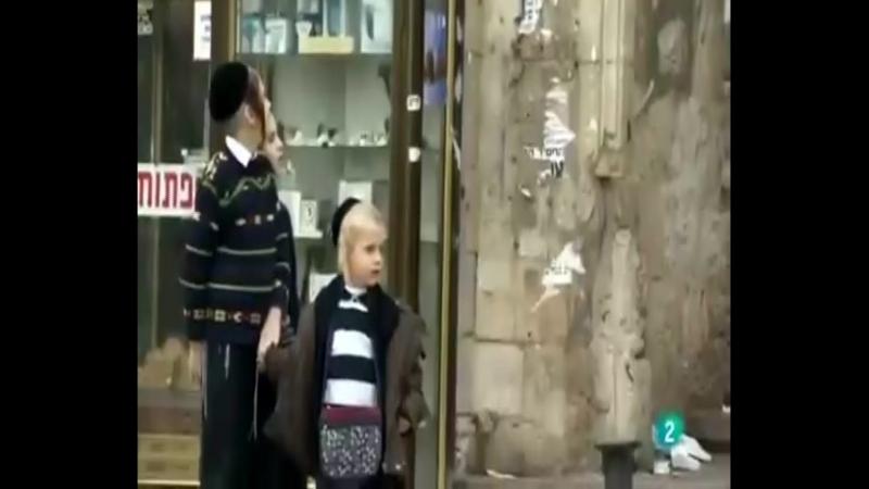 Barrio Ultraortodoxo en el estado ilegal de ISISrael - 2