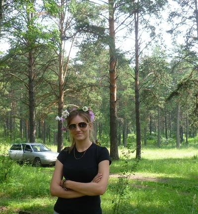 Ирина Хромова, 28 февраля 1989, Красноярск, id120144390