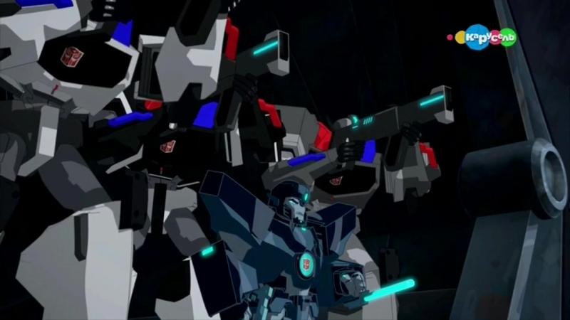 Трансформеры: Роботы под Прикрытием — Сила Гештальтов 3x24 [RUS]